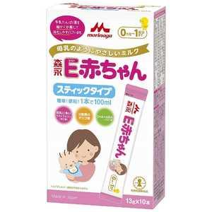 森永乳業 E あかちゃん 「森永E赤ちゃん」スティックタイプ 13g×10本 13gx10 Eアカチャンスティックタイプ