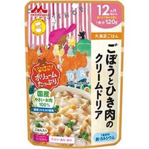 森永乳業 大満足ごはん ごぼうとひき肉のクリームドリア 120g ゴボウトヒキニクノクリームドリア