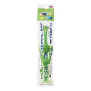 三菱えんぴつ 三菱鉛筆 [蛍光ペン]プロパス・ウインドウ 緑 パック入り PUS102T1P6