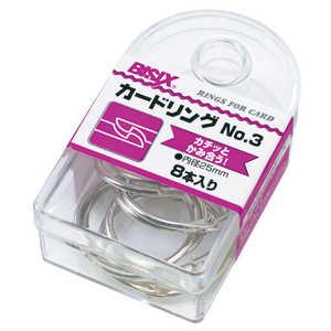 ミツヤ カードリング内径25MM8本 BX1833