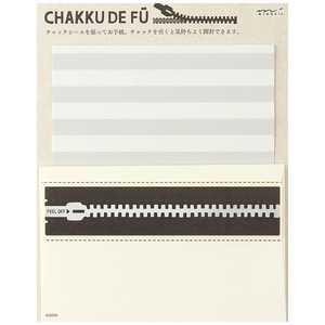 デザインフィル ミドリ レターセット CHAKKU DE FU 白 86399006