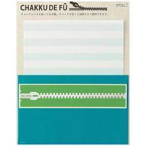 デザインフィル ミドリ レターセット CHAKKU DE FU 青 86401006