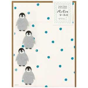 デザインフィル ミドリ レターセット ペンギン柄 86416006