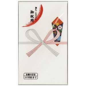 マルアイ [ぽち袋] 円入袋 真〆 10枚入 ノZ130