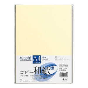 マルアイ コピー和紙A4クリーム15枚パック P4AC