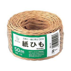 マルアイ 紙ひも カヒ5