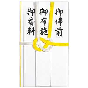 マルアイ [不祝儀袋] 仏金封 黄白7本多当折 短冊3枚入 1枚 キ212