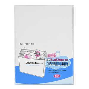 マルアイ マチ付き厚紙封筒フリマアプリ用3 MFA3