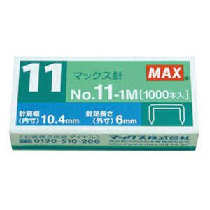 マックス ホッチキス用針 NO111M