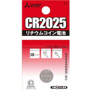 三菱 MITSUBISHI 三菱 リチウムコイン電池 ドットコム専用 CR2025G