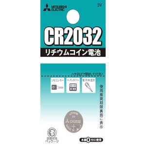 三菱 MITSUBISHI 三菱 リチウムコイン電池 ドットコム専用 CR2032G