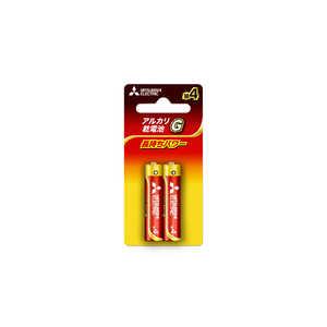 三菱 MITSUBISHI 「単4形乾電池」アルカリGD2本ブリスターパック LR03GD2BP