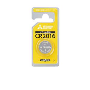 三菱 MITSUBISHI CR2016D/1BP コイン型電池 [1本 /リチウム] CR2016D1BP