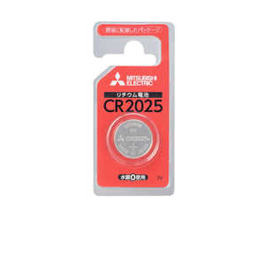 三菱 MITSUBISHI CR2025D/1BP コイン型電池 [1本 /リチウム] CR2025D1BP