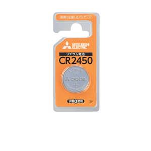 三菱 MITSUBISHI CR2450D/1BP コイン型電池 [1本 /リチウム] CR2450D1BP