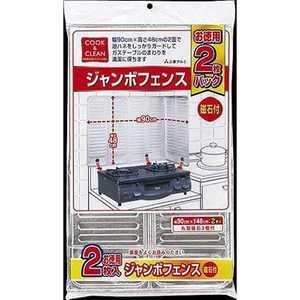 三菱アルミニウム 三菱アルミ徳用ジャンボフェンス 磁石付 2枚入 ドットコム専用 ミツビシトクヨウジャンボフエンス