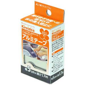 三菱アルミニウム 台所アルミテープ5cm×1.7m 5cmx1.7m 75500