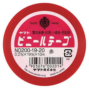 ヤマト ビニールテープ赤19mm幅 NO2001920