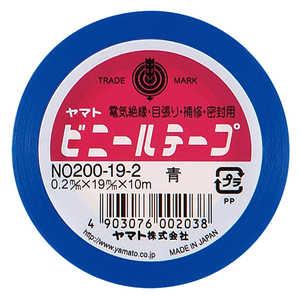 ヤマト ビニールテープ青19mm幅 NO200192