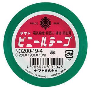 ヤマト ビニールテープ緑19mm幅 NO200194