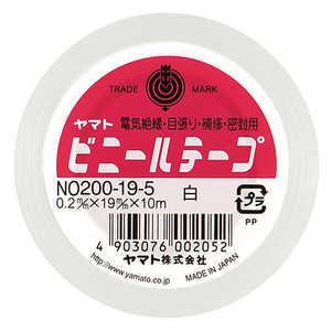 ヤマト ビニールテープ白19mm幅 NO200195