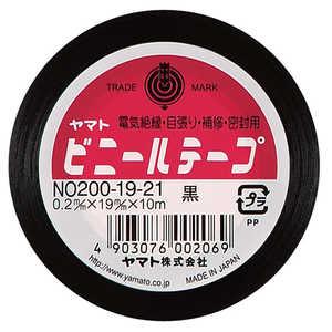 ヤマト ビニールテープ黒19mm幅 NO2001921