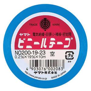 ヤマト ビニールテープ空19mm幅 NO2001923