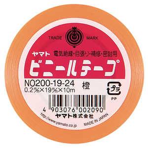 ヤマト ビニールテープオレンジ19mm幅 オレンジ NO2001924