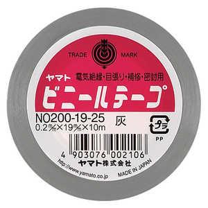 ヤマト ビニールテープ灰色19mm幅 NO2001925