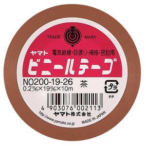 ヤマト ビニールテープ茶色19mm幅 NO2001926