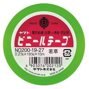 ヤマト ビニールテープ若草19mm幅 NO2001927