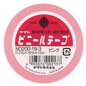 ヤマト ビニールテープピンク19mm幅 ピンク NO200193