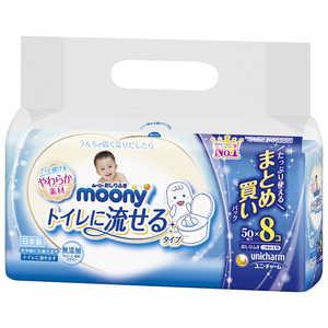 ムーニー おしりふき トイレに流せるタイプ つめかえ 50枚×8コ入