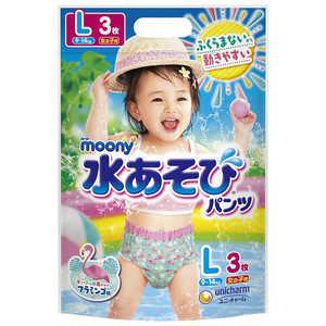 ムーニー 水あそびパンツ 女の子用 Lサイズ 9〜14kg 3枚入