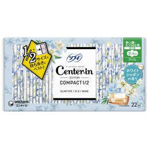 ユニチャーム センターイン コンパクト1/2 多い昼用 羽つき 22枚入 ホワイトシャポンの香り CIホワイトオオイヒル22