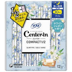 ユニチャーム センターイン コンパクト1/2 多い夜用 羽つき 12枚入 ホワイトシャポンの香り CIホワイトオオイヨル12