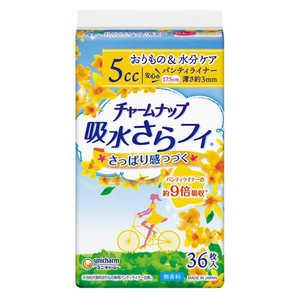ユニチャーム チャームナップ吸水サラフィ微量用36枚 チャームナップサラフイビリョウ36