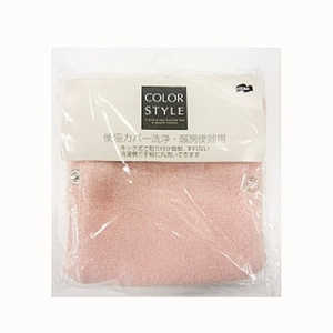カラースタイル 便座カバー 洗浄・暖房便器用 ピンク 1枚入