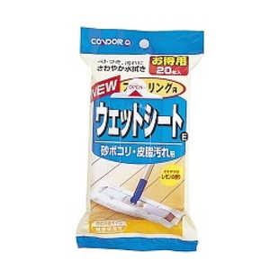 山崎産業 コンドルウエットシートE20P 41396
