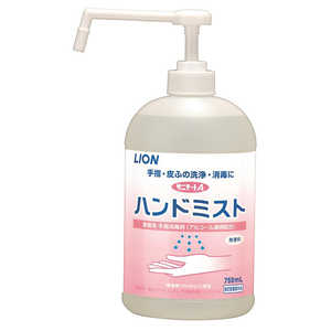 LION サニテートA ハンドミスト 750ml 業務用750m サニテートAハンドM750