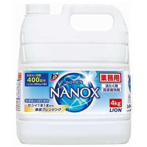 トップ スーパーNANOX (ナノックス) 業務用 4kg