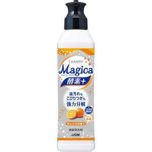 チャーミー マジカ 酵素+ フルーティオレンジの香り 本体 220ml 製品画像