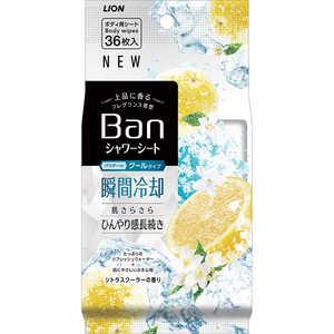 LION Ban 爽快さっぱりシャワーシート クールタイプ シトラスクーラーの香り 36枚 バンシートシトラスC36