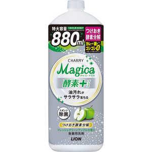 LION CHARMY Magica 酵素+ フレッシュグリーンアップル 詰替用大型 880ml マジカコウソGAカエL