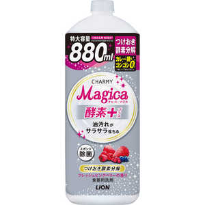 LION CHARMY Magica 酵素+ フレッシュピンクベリーの香り 詰替用大型 880ml マジカコウソFBカエL