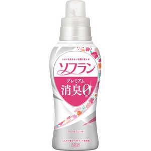 ソフラン プレミアム消臭 フローラルアロマの香り 本体 550ml