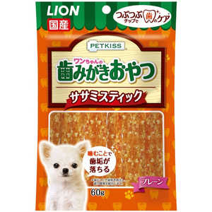 LION PETKISS つぶつぶチップで歯のケア ササミスティック プレーン 60g PKツブツブプレーン60G