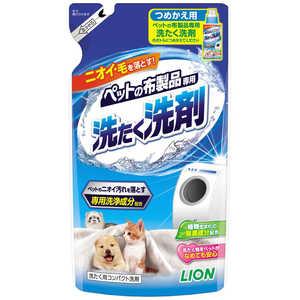 LION ペットの布製品専用 洗たく洗剤 つめかえ用 320g ペットヌノセンタクセンザイカエ320