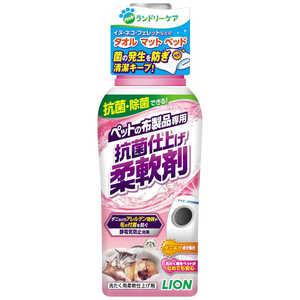 LION ペットの布製品専用 抗菌仕上げ柔軟剤 360g ペットヌノジュウナンザイ360G