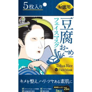 ユニマットリケン 豆腐とおこめのフェイスマスク5枚 トウフトオコメノフェイスマスク